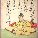 中大兄皇子(天智天皇)について:中臣鎌足との関係やどんな時代だったか解説