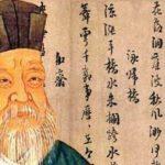 朱子学とは?儒学や陽明学との違いも解説