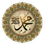ムハンマドとは?イスラム教開祖の生涯や人となり、年表を解説